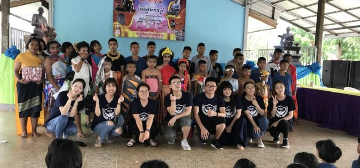 Good memories for a week volunteer at Bankaochan school, Sakeao,Thailand , July22-27,2018